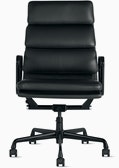 Eames Soft Pad Chair, Executive Height