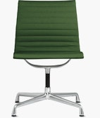 Eames Aluminum Side Chair