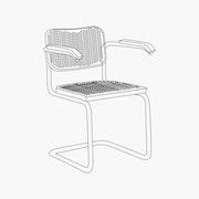 Armchair - Cane