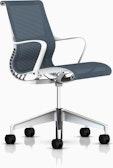 Setu Chair, With Arms