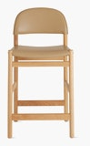 Kin High Back Counter Stool