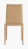 Bottega Side Chair