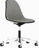 Eames Task Side Chair Upholstered