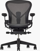 Special Gaming Edition Aeron Chair Hang Tag Photography